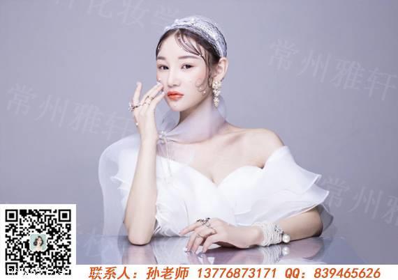 丹阳彩妆培训十大