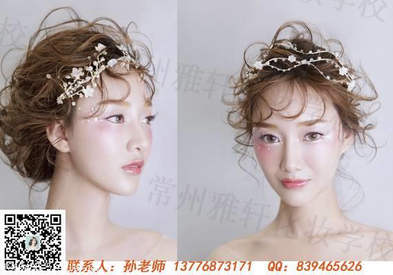 泰兴化妆培训排名在哪里