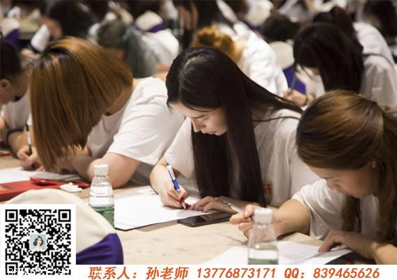 杭州彩妆培训前三名