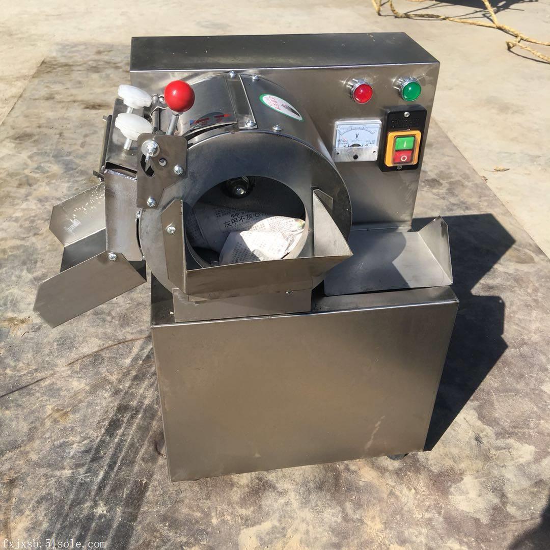 大型带头切菜机 生产多功能果蔬切菜机 多功能切菜机