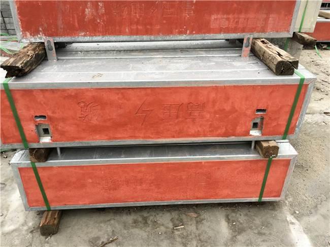 广州增城水泥盖板厂家 水泥电力盖板价格