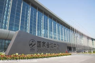 2019中国北京国际运动营养品展览会