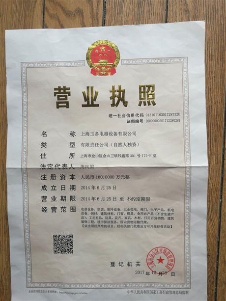 上海空调维修