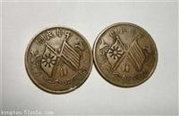 双旗币开国纪念币如何快速收购