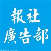 郑州晚报86095559证件遗失登报电话