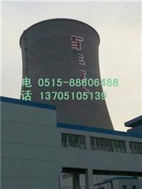 供應-菏澤煙囪拆除--拆除煙筒有幾樣措施
