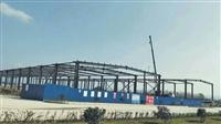云南昆明钢结构加工方法/步骤