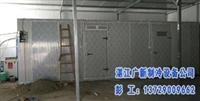 湛江凍庫安裝公司