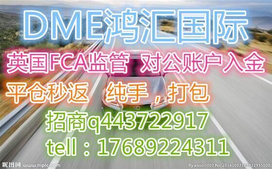 外汇平台mt4招商代理