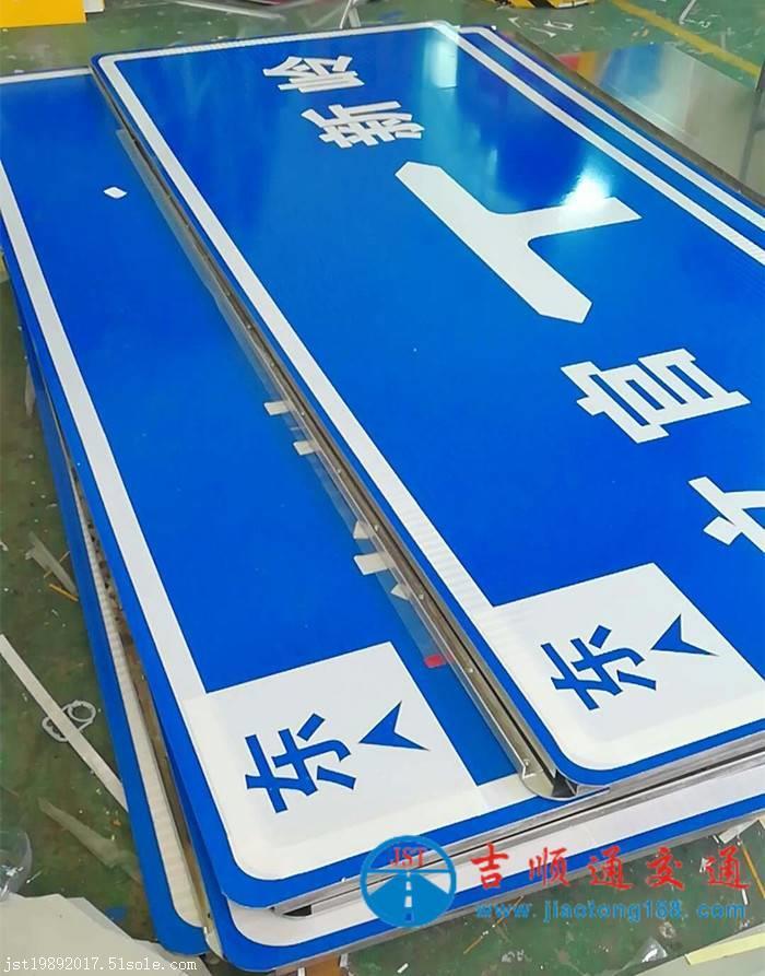 公路标志牌制作厂家价格高吗