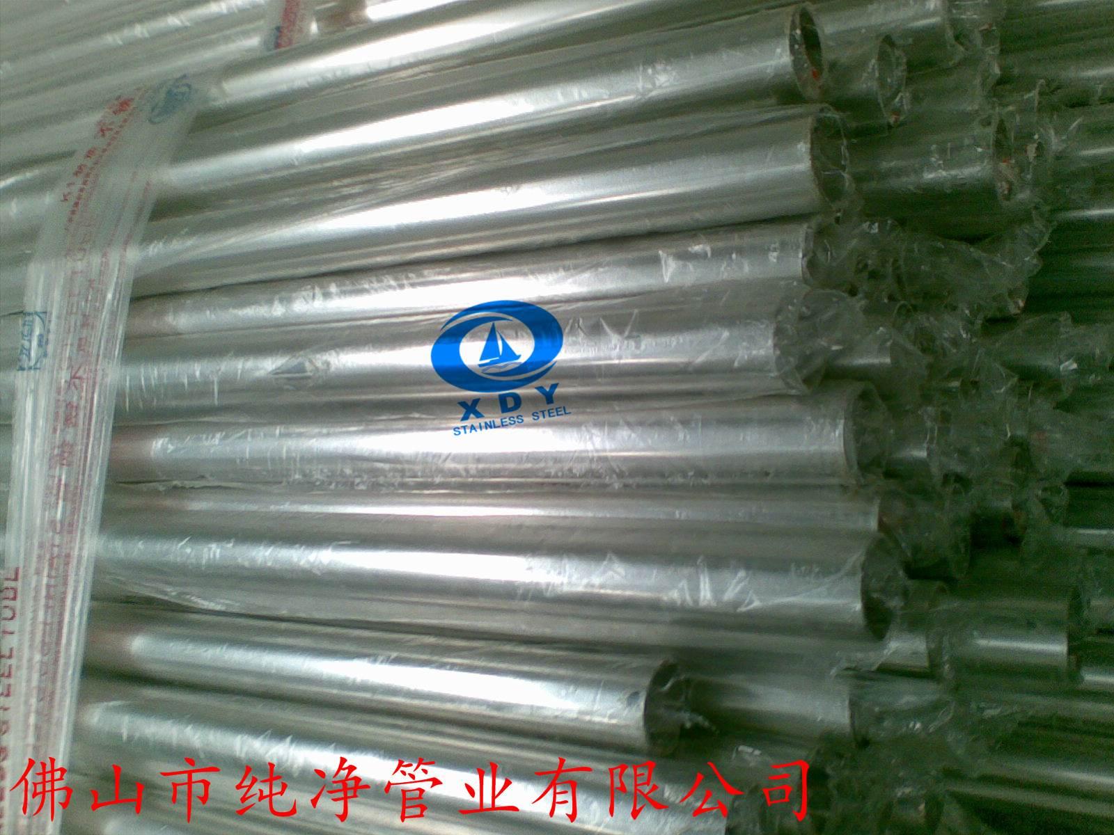 浙江宁波供应 食品级不锈钢给水管 绿色环保