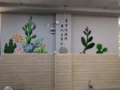 佛山餐厅特色主题彩绘 食堂标志语墙绘 高级餐厅壁画 追梦墙绘