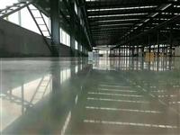 哪个固化剂地坪可使用60年/水泥固化地坪质保20年