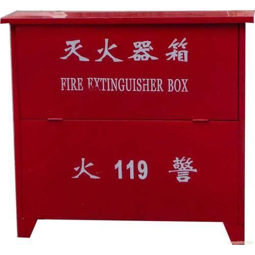 郑州消防工程公司电话