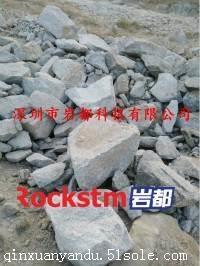 硬石破除液压劈裂机城市建设专用
