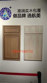 极简风原木色实木包覆门板-北京门板柜体同色配套厂家