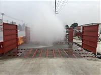 湖南建筑工程车全自动洗轮设备