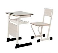 铝合金,铝合金课桌椅价格,铝合金课桌椅定制,课桌椅订制厂家