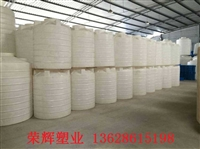 武汉罐子水塔化工桶生产厂家