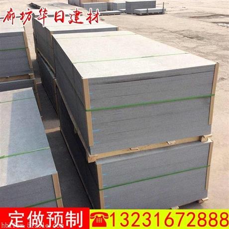 增强纤维硅酸钙板 纤维硅酸钙板厂家