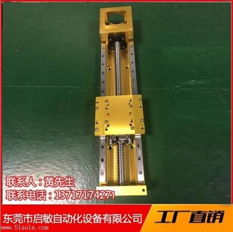 东莞qimi单轴机械手行业领先 qimi多轴机械手 丝杠丝杠导轨线性模