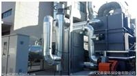 沸石转轮脱附吸附净化装置 厂家