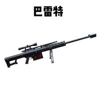 驻马店振宇协和气炮枪厂家-供应新款游乐气炮枪