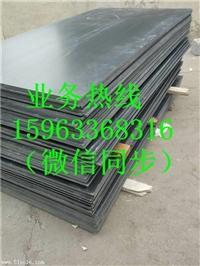 高分子阻燃聚乙烯鋼煤斗襯板價格