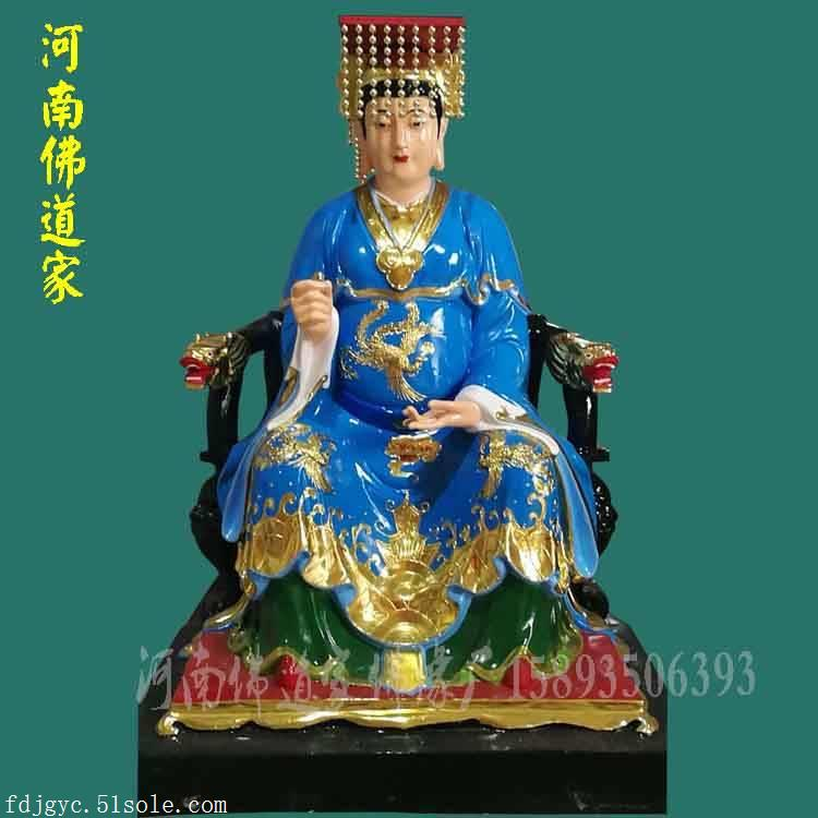 王母娘娘佛像厂家 瑶池金母佛像图片 西王母佛像批发