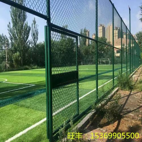 七人制笼式足球场围网厂家