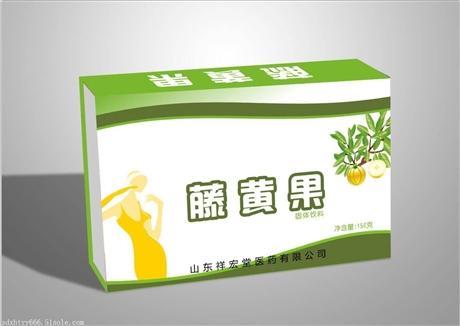 藤黄果供应厂家oem 贴牌 藤黄果粉固体饮料代加工