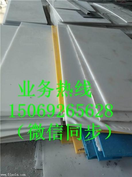 zui便宜的十二轮塑料滑板