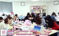蚌埠哪里有纹绣学校