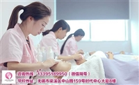 连云港化妆培训班