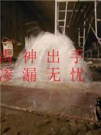 温州市人防地下室堵漏的公司  高压灌浆堵漏施工