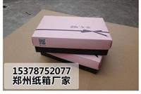 郑州纸箱厂定制礼品外包装 设计专业可靠生产