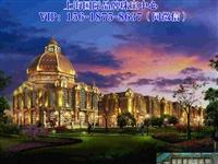 上海国际珠宝城售楼处直销热线