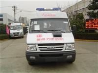 依维柯A35监护型救护车