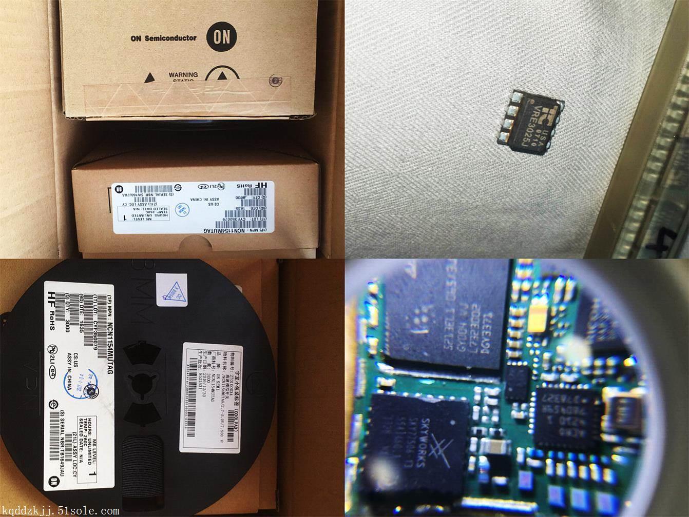 重庆哪里收购电子元件