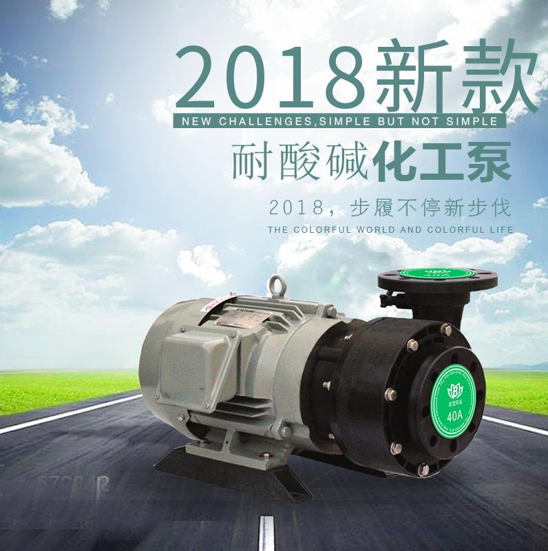 造纸领域化工泵 南京耐腐蚀化工泵 售后无忧