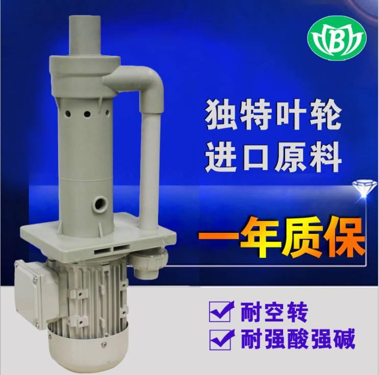 美宝耐酸碱预洗泵 MD系列槽外立式泵 高性价比