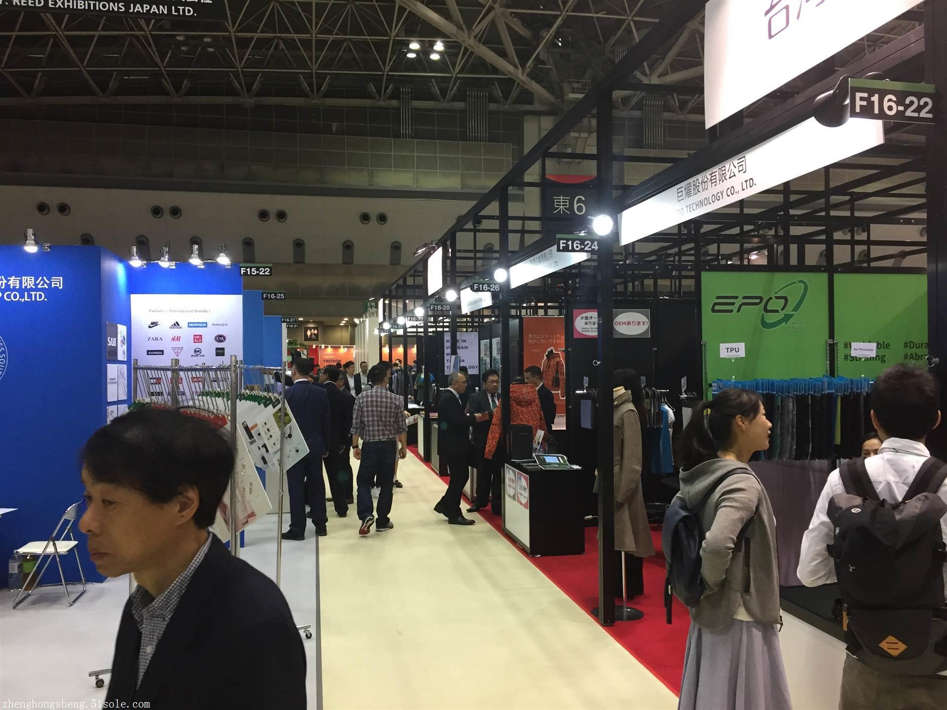 2019日本服装面料展览会