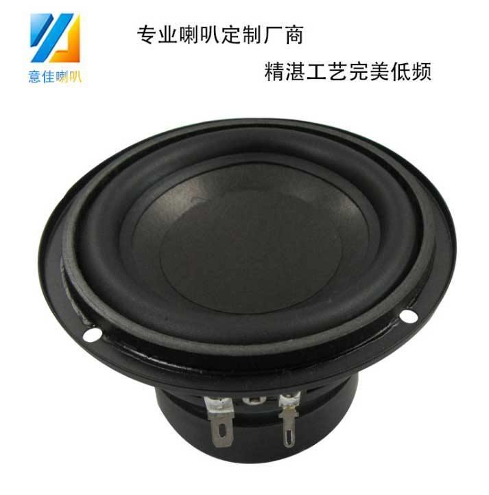 意佳4寸圆形锅底盆25芯外磁中低音喇叭 蓝牙音箱喇叭