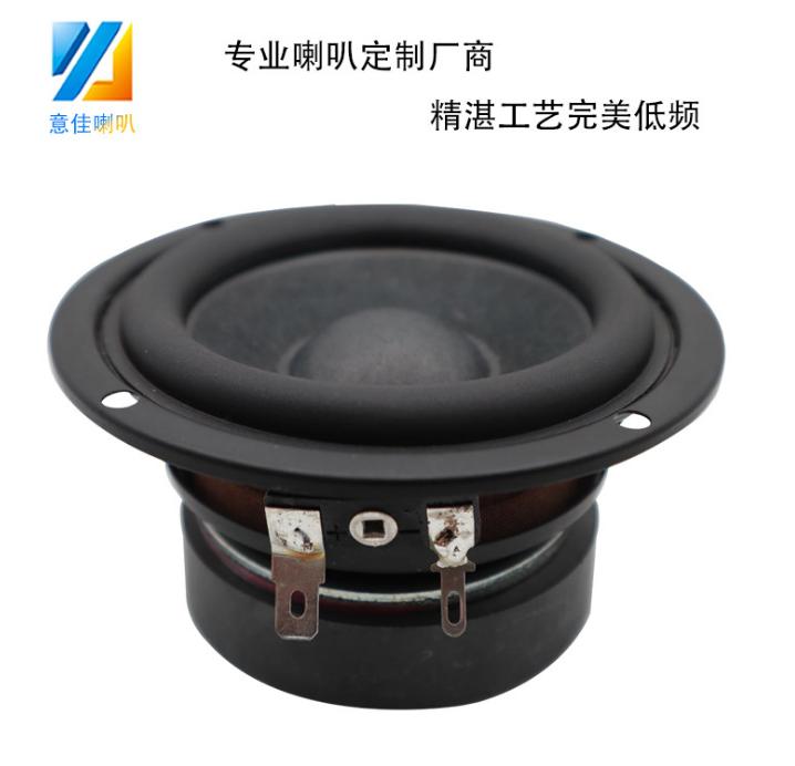 意佳生产蓝牙音箱喇叭 3寸圆形外磁防磁全频扬声器