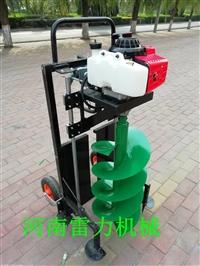 小型推车式植树挖坑机大用途