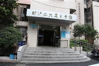 上海法拍房过户要多长时间