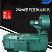 ZSN4直流电动机系列