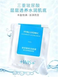 上海化妝品代加工廠找我們