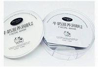上海蠶絲面膜加工廠