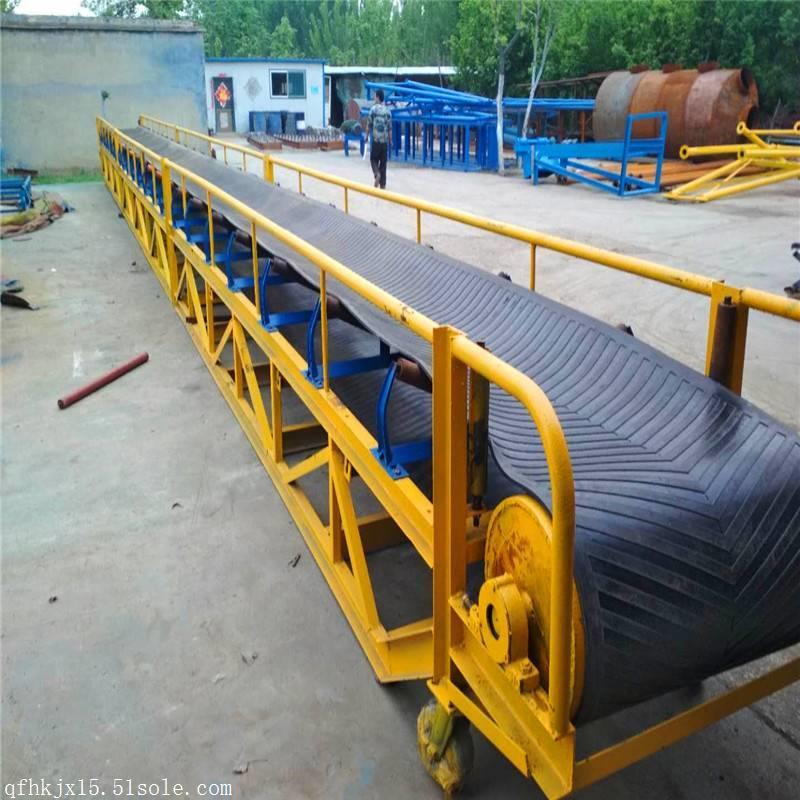 500帶寬糧倉裝車卸車用升降可調 帶式傳送機
